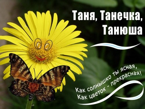 открытки на 8 марта фото с поздравлением